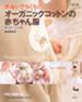 070107_book